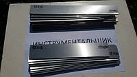 Заготовки для ножей сталь 95Х18 с термообработкой + шлифовка