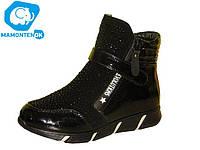 Детские ботинки ТМ Apawwa  р. 32, фото 1
