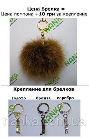 Меховые кисточки Кролик, Бежевый, 6 см, 3589 А, фото 2