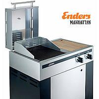 Enders Manhattan - Набор (крышка и ветровая защита) для гриля