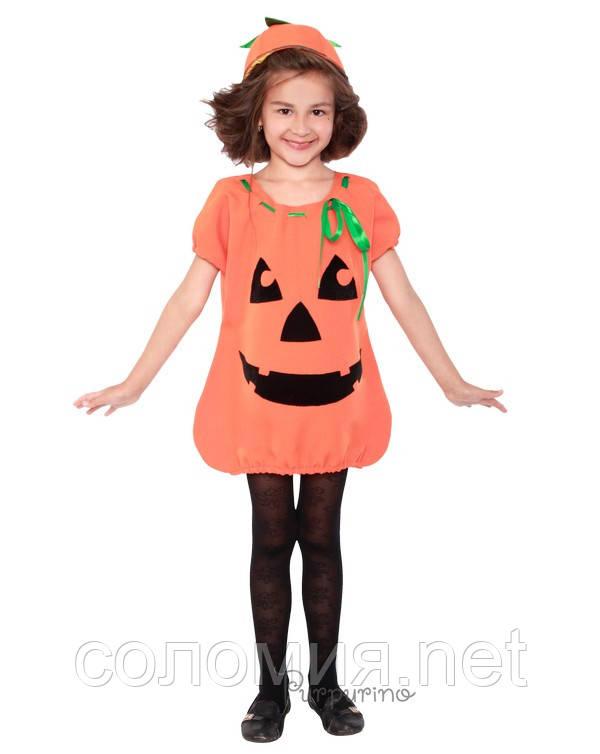 Детский костюм для девочки Тыковка