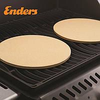 Enders - камень для пиццы 32 см