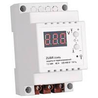 Реле контроля напряжения ZUBR D340y