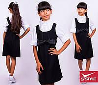 Очень красивый сарафан для модницы в школу
