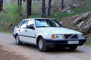 Volvo 440/460 (1987-1997)