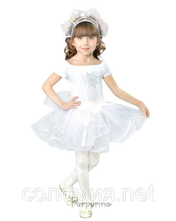 Детский костюм для девочки Снежинка