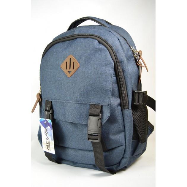 Классические городские рюкзаки hedgren рюкзаки в алматы
