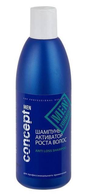 Шампунь-активатор роста волос Concept Anti-Loss Shampoo 300 мл