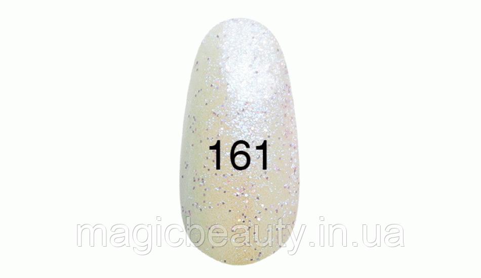 Гель-лак Kodi Professional8мл, № 161