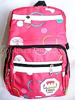 Рюкзак школьный, текстиль B13 (43*29*13)—купить оптом недорого 7км в одессе со склада