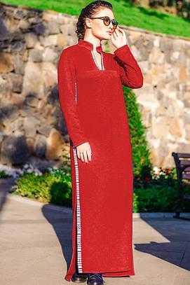 """Красное длинное платье """"Glory"""""""