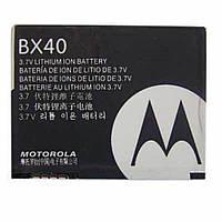 Аккумулятор Motorola RAZR2 V8 / BX40 AAA 740 mAh