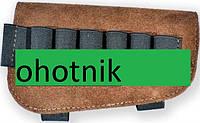 Замшевый кожаный патронташ на приклад - 6 гладкоствольных патронов на резинке. Цвет Коричневый.