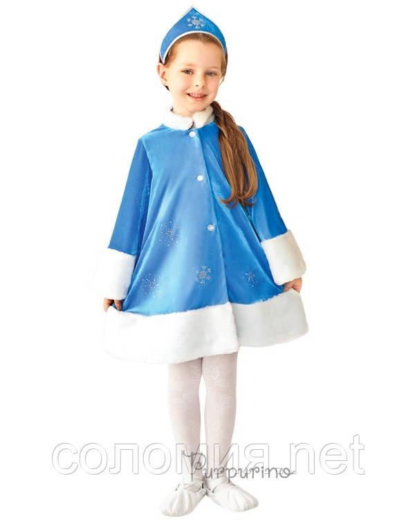 Детский костюм для девочки Снегурочка