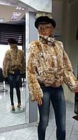 Куртка из рыси кусочки длинный рукав без капюшона воротник стойка размер 44-48