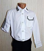 Рубашка для мальчика в школу. Рубашка-трансформер для мальчика.
