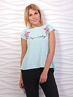 Стильная женская футболка с разрезом на спине