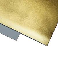 002 Фоамиран металлизированный, золото, уп.5шт.