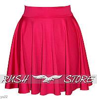 Женская летняя юбка солнце-клеш