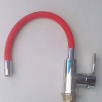 Смеситель для кухни с гибким изливом(красный)