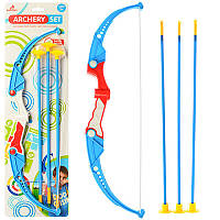 Детский лук со стрелами-присосками 3468
