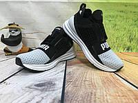 Puma Ignite Limitless Core Black/White. Оригинальные кроссовки. Стильные кроссовки.