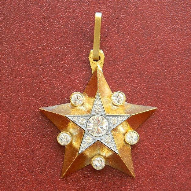 Звезда Маршала Советского Союза (МАРШАЛЬСКАЯ ЗВЕЗДА)