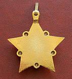 Звезда Маршала Советского Союза (МАРШАЛЬСКАЯ ЗВЕЗДА), фото 7