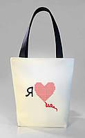 """Женская сумка """"Я люблю Ua"""" Б316 - белая с черными ручками"""