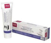 Зубная паста SPLAT Professional Likvum-Gel/Ликвум-гель 100 мл