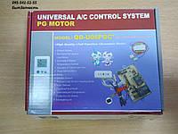 Универсальная плата управления кондиционером QD-U05PGC+