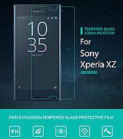 Захисне скло Glass для Sony Xperia XZ Premium