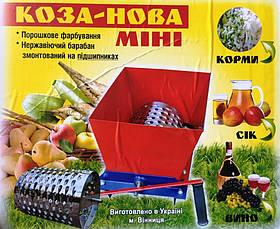 Корнерезка ручная Коза Нова мини, фото 3