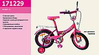 """Велосипед 2-х колес 12 """" 171229"""