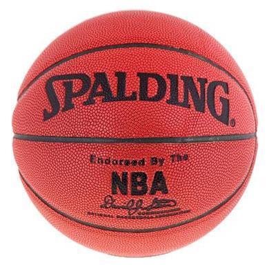 Мяч баскетбольный Spalding №5 PU NBA Gold. Распродажа! Оптом и в розницу!