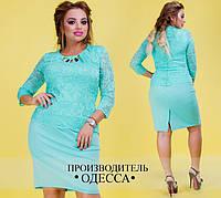Нарядное платье большого размера ( р 50-60 )