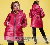 Куртка норм+бат 244 /р6