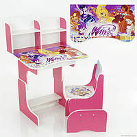 Регулируемая детская парта со стульчиком Winx (Винкс)
