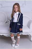 Школьный костюм с юбкой для девочки,8-12 лет(Синий)