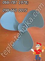 Лопасти, пропеллер для напольного вентилятора на 3 лепестка