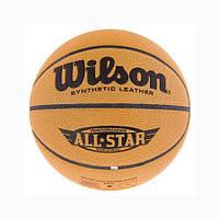 Мяч баскетбольный Wilson №7 PU AllStar, желтый. Распродажа! Оптом и в розницу!