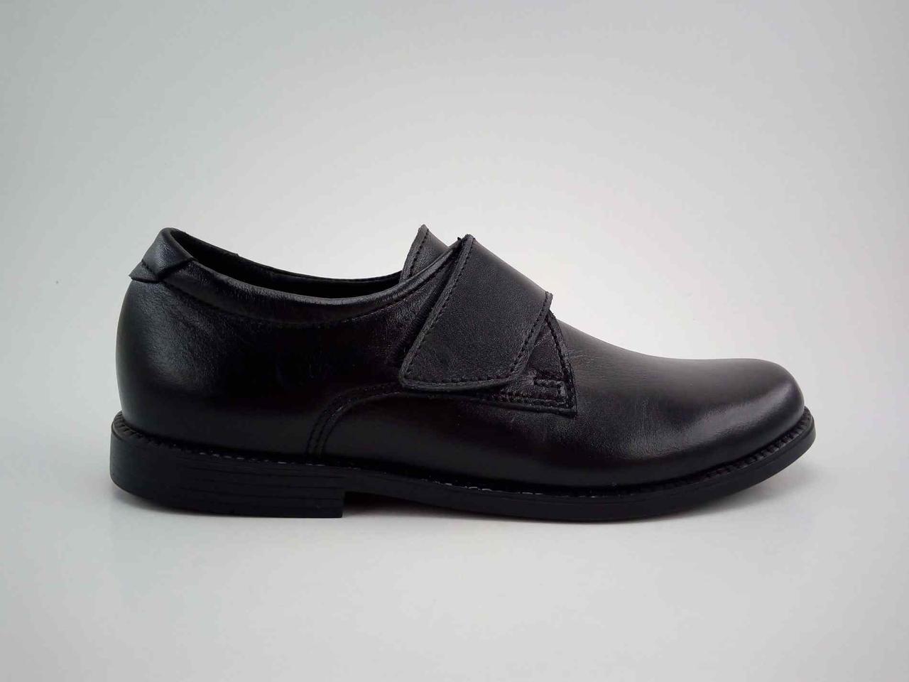 Туфли 34р-21.5 см 39р-24.7 см кожа Toby черные