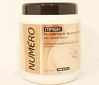 Крем -маска для волос Brille Numero с маслом Карите 1000мл