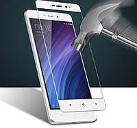 Защитное стекло 2.5D  для Xiaomi Redmi 4 Pro