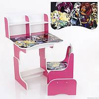 Регулируемая детская парта со стульчиком Monster High (Монстер Хай), розовая