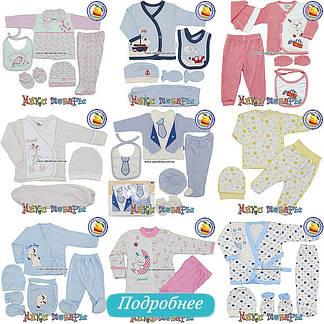Купить Одежда для малышей оптом в Одессе. Выгодная цена от интернет ... 02370415c5cec