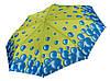 Жіночий парасольку H. DUE.O ( автомат ) арт. 255-1