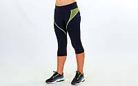 Бриджи для фитнеса и йоги VSX CO-6251-3 (хлопок, эластан, S-XL-40-75кг, черный-салатовый)