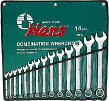 Набор ключей комбинированных Hans 16614M (10-32 мм, 14 предметов)