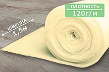 Шерстепон в рулоне из овечьей шерсти, ширина 1500мм 120